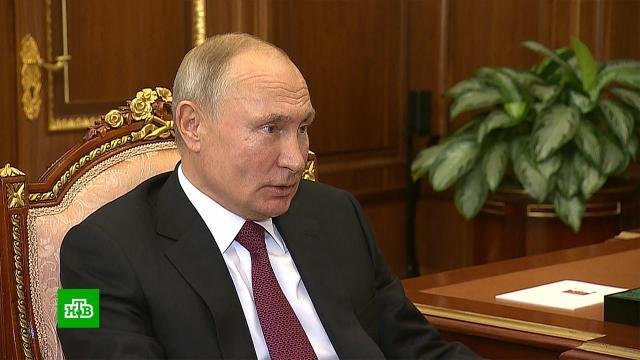 Путин считает обоснованными претензии граждан кгосударству.Путин, налоги и пошлины, экономика и бизнес.НТВ.Ru: новости, видео, программы телеканала НТВ