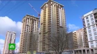 В России планируют запретить строительство апартаментов