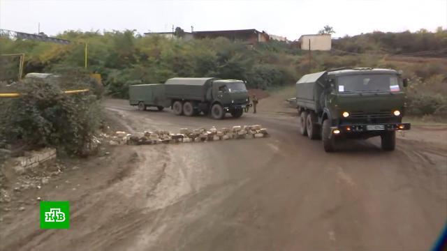 Эксперты МЧС обследовали поврежденные вКарабахе дома.Азербайджан, Армения, Нагорный Карабах, войны и вооруженные конфликты, гуманитарная помощь.НТВ.Ru: новости, видео, программы телеканала НТВ