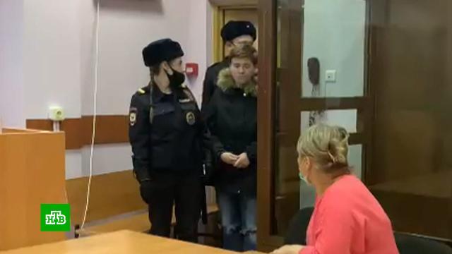 Московская мать-детоубийца признала вину ираскаялась.дети и подростки, Москва, смерть, убийства и покушения.НТВ.Ru: новости, видео, программы телеканала НТВ
