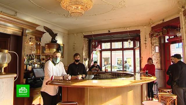 Работаем в минус: владельцы питерских баров просят о помощи.Санкт-Петербург, алкоголь, коронавирус, рестораны и кафе, эпидемия.НТВ.Ru: новости, видео, программы телеканала НТВ