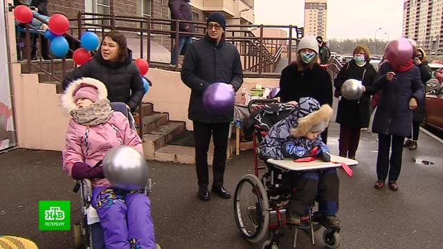 ВПетербурге ребятам-инвалидам из интерната подарили настоящий дом.Санкт-Петербург, благотворительность, жилье, инвалиды, интернаты.НТВ.Ru: новости, видео, программы телеканала НТВ