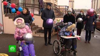 ВПетербурге <nobr>ребятам-инвалидам</nobr> из интерната подарили настоящий дом