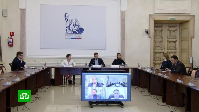 Общественная палата обсудила использование персональных данных.Интернет, Общественная палата, законодательство.НТВ.Ru: новости, видео, программы телеканала НТВ