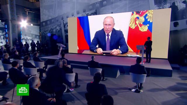 Попытки реабилитации нацистских преступников Путин назвал «лживыми» и«бессовестными».Вторая мировая война, Германия, Путин, история, памятные даты.НТВ.Ru: новости, видео, программы телеканала НТВ