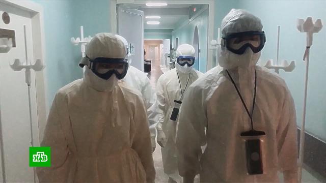 ВРФ впервые выявили больше 24тыс. случаев COVID-19 за сутки.болезни, коронавирус, эпидемия.НТВ.Ru: новости, видео, программы телеканала НТВ