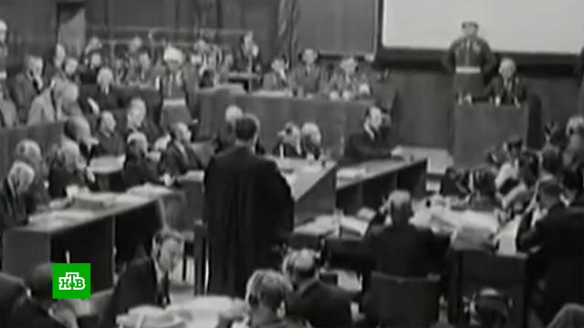 Нюрнбергский процесс: как судили иказнили нацистских преступников