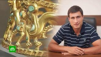 Бывший украинский депутат пытался продать золото скифов вМоскве