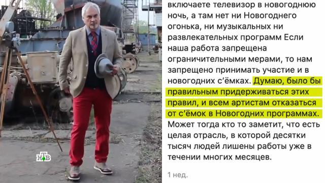 Призыв Меладзе бойкотировать новогодние «огоньки» посеял раздор среди артистов.Новый год, артисты, знаменитости, музыка и музыканты, телевидение, шоу-бизнес, Меладзе Валерий.НТВ.Ru: новости, видео, программы телеканала НТВ