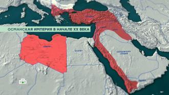 Эрдоган против Запада: возможна ли война за передел сфер влияния в Средиземноморье.НТВ.Ru: новости, видео, программы телеканала НТВ