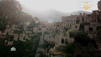 Горы, море и гостеприимство: автопутешествие по Дагестану.НТВ.Ru: новости, видео, программы телеканала НТВ