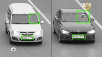 Машины-двойники: есть ли способ борьбы с точными копиями автономеров.НТВ.Ru: новости, видео, программы телеканала НТВ