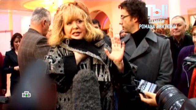 Почему Пугачёва отказалась играть вспектакле Виктюка.Пугачёва, артисты, знаменитости, смерть, театр, шоу-бизнес, эксклюзив.НТВ.Ru: новости, видео, программы телеканала НТВ
