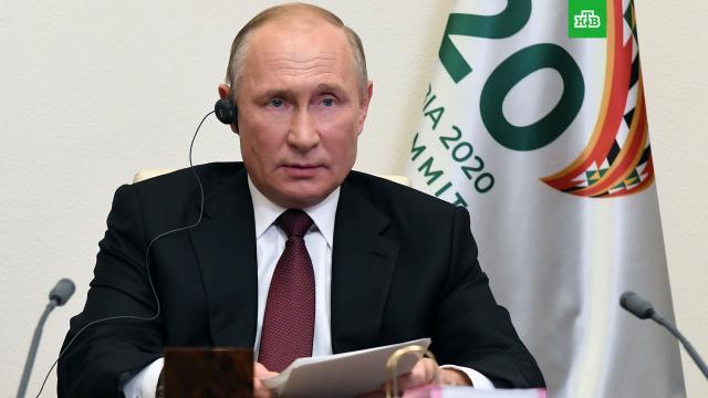 Путин назвал главную опасность пандемии.G20, Путин, безработица, коронавирус, экономика и бизнес.НТВ.Ru: новости, видео, программы телеканала НТВ