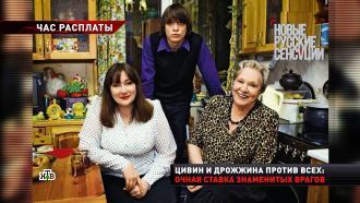 Дочь Риммы Марковой рассказала о «любопытных» предложениях Дрожжиной и Цивина
