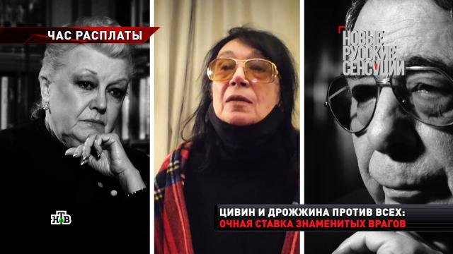 Вдова Баталова ответила на обвинения Цивина иДрожжиной.знаменитости, жилье, мошенничество, Москва, расследование, эксклюзив, артисты, шоу-бизнес.НТВ.Ru: новости, видео, программы телеканала НТВ