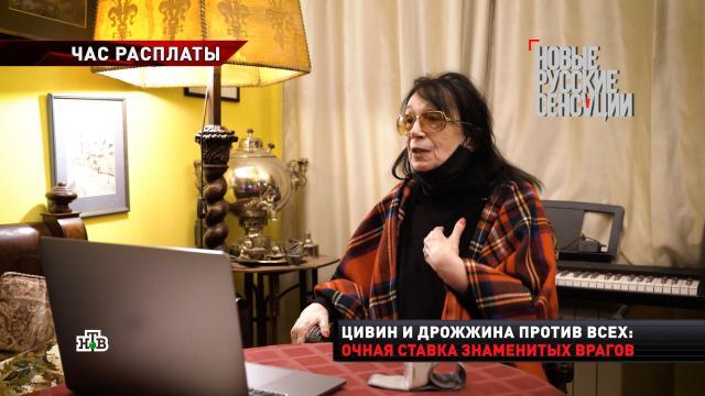 Вдова Баталова уверяет, что не подписывала договор ренты с Цивиным и Дрожжиной.знаменитости, жилье, мошенничество, Москва, расследование, эксклюзив, артисты, шоу-бизнес.НТВ.Ru: новости, видео, программы телеканала НТВ