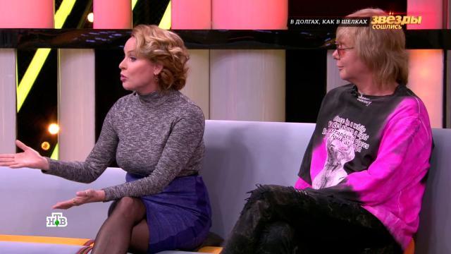 Жанна Эппле: прожить можно на любые деньги.артисты, знаменитости, шоу-бизнес, эксклюзив.НТВ.Ru: новости, видео, программы телеканала НТВ