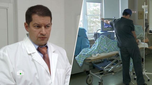 Врач оценил опасность мутаций коронавируса.болезни, коронавирус, эпидемия.НТВ.Ru: новости, видео, программы телеканала НТВ