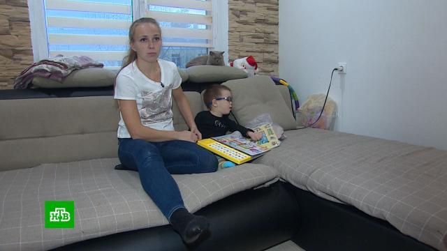 Двухлетнему Яну нужна помощь вборьбе сДЦП.SOS, благотворительность, дети и подростки.НТВ.Ru: новости, видео, программы телеканала НТВ