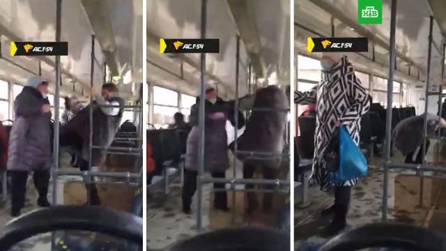 «Ты мразь!»: кондуктор ипенсионерка подрались из-за маски втрамвае.Санкт-Петербург, драки и избиения, коронавирус, скандалы.НТВ.Ru: новости, видео, программы телеканала НТВ