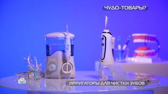 Ирригатор для чистки зубов: мнение стоматологов