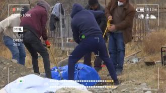 Раскапывают могилы изабирают прах родных: как идет переселение людей вКарабахе.НТВ.Ru: новости, видео, программы телеканала НТВ