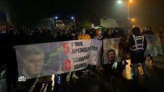 Годовщина «революции достоинства»: что изменилось на Украине за 7 лет.НТВ.Ru: новости, видео, программы телеканала НТВ