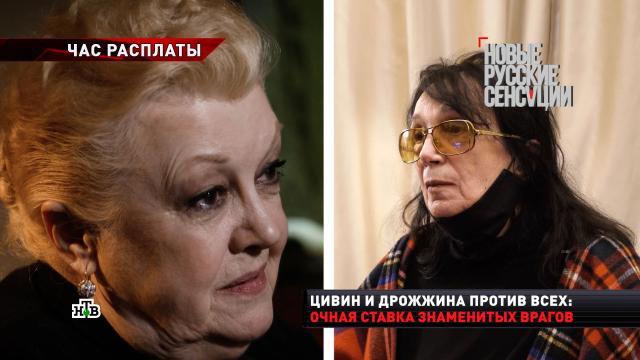 Дрожжина выступила с обвинениями в адрес подруг вдовы Баталова.знаменитости, жилье, мошенничество, Москва, расследование, эксклюзив, артисты, шоу-бизнес.НТВ.Ru: новости, видео, программы телеканала НТВ