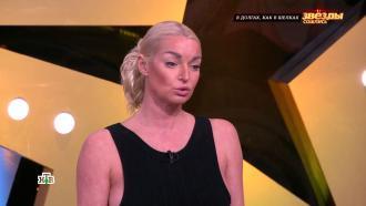Волочкова откровенно рассказала освоих долгах