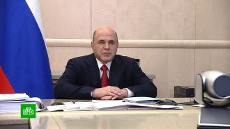 Эксперты оценили реформу институтов развития