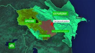 Российский миротворец ранен при подрыве мины вКарабахе