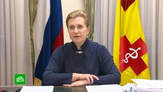 Попова призвала ужесточить контроль за мерами против коронавируса