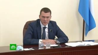 Дегтярёв отказался от охраны за 33млн рублей