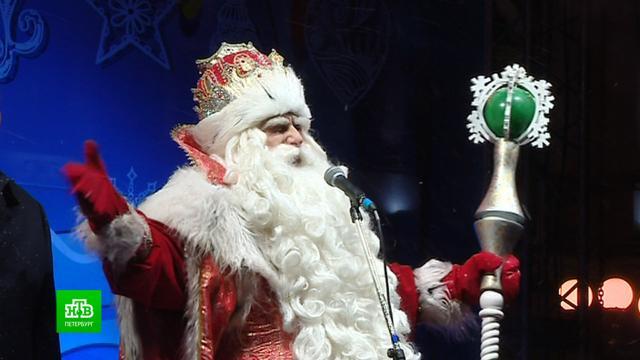 Из-за пандемии в Петербург не приедет Дед Мороз.Новый год, Санкт-Петербург, коронавирус, торжества и праздники, эпидемия.НТВ.Ru: новости, видео, программы телеканала НТВ
