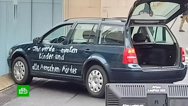 Машина влетела в ворота канцелярии Меркель.Черный автомобиль врезался в ворота ведомства федерального канцлера в Берлине.Германия, ДТП, Меркель.НТВ.Ru: новости, видео, программы телеканала НТВ