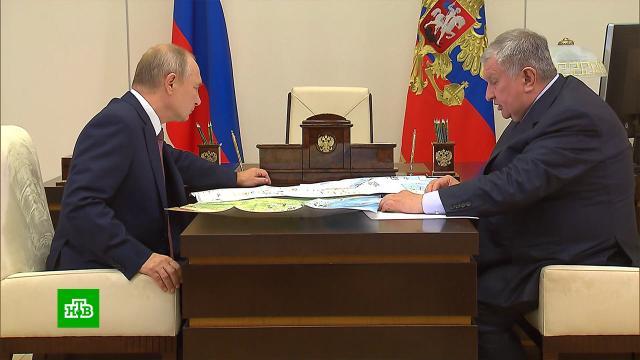 Сечин рассказал Путину одвух знаковых проектах.Путин, Роснефть, компании, экономика и бизнес.НТВ.Ru: новости, видео, программы телеканала НТВ