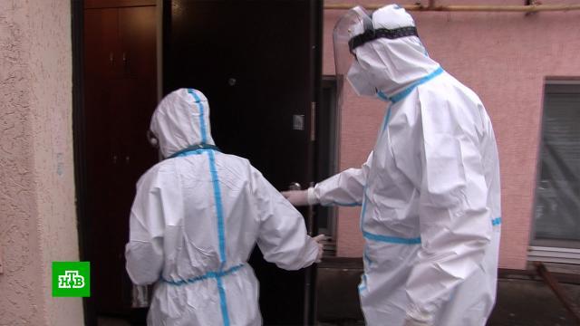 ВРоссии— рекорд по числу смертей из-за COVID-19.болезни, коронавирус, эпидемия.НТВ.Ru: новости, видео, программы телеканала НТВ