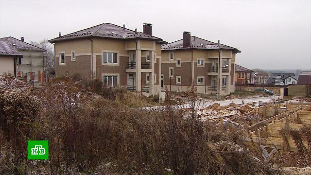 Спрос на свежий воздух: россияне начали массово скупать загородные дома.недвижимость, экономика и бизнес.НТВ.Ru: новости, видео, программы телеканала НТВ