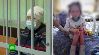 Приемная мать истощенной девочки-маугли предстала перед судом в Брянске