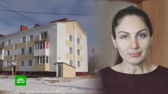 Алтайские чиновники выдали сироте несуществующую квартиру.Алтайский край, недвижимость, сироты, чиновники.НТВ.Ru: новости, видео, программы телеканала НТВ