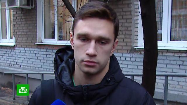 «Зайдите вцерковь»: избитый судья отказался принимать извинения от Широкова.драки и избиения, расследование, скандалы, футбол.НТВ.Ru: новости, видео, программы телеканала НТВ