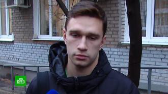 «Зайдите вцерковь»: избитый судья отказался принимать извинения от Широкова