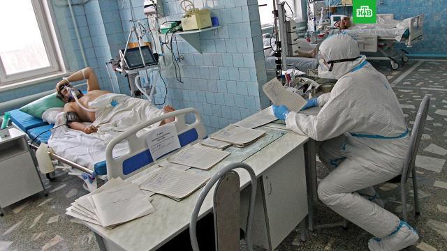 Переболевшие рассказали о необычных последствиях коронавируса.Россияне, переболевшие коронавирусом, пожаловались на проблемы с нервной системой и памятью.болезни, коронавирус, эпидемия.НТВ.Ru: новости, видео, программы телеканала НТВ