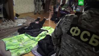 ФСБ предотвратила теракты вМосковском регионе