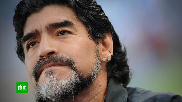 Умер Диего Марадона.Марадона, смерть, футбол.НТВ.Ru: новости, видео, программы телеканала НТВ