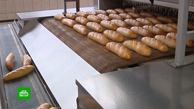 Россияне из-за падения доходов начали есть больше хлеба.еда, магазины, продукты, торговля, хлеб, экономика и бизнес.НТВ.Ru: новости, видео, программы телеканала НТВ