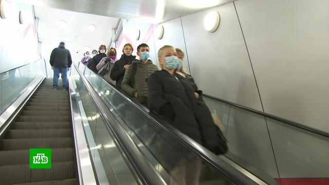 ВМоскве продлили коронавирусные ограничения.Москва, коронавирус, эпидемия.НТВ.Ru: новости, видео, программы телеканала НТВ