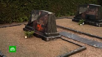 ВЛитве вандалы разрисовали крестами братские могилы советских воинов