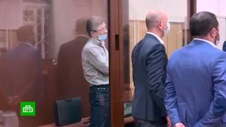 Суд продлил срок ареста Сергея Фургала